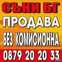 4410386_80818167_big